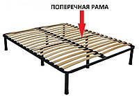 Каркас кровати усиленный (8 ножек) все размеры