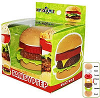 "Продукти Гамбургер ""ЯУ"""