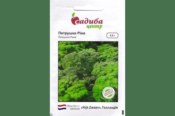 Ріна насіння петрушки кучерявої (Rijk Zwaan) 0.5 г
