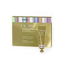 Сыворотка-вуаль для волос Estel Otium Miracle Revive мнгновенное восстановление 5х23 мл