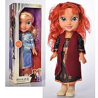 "Лялька ""Frozen"""