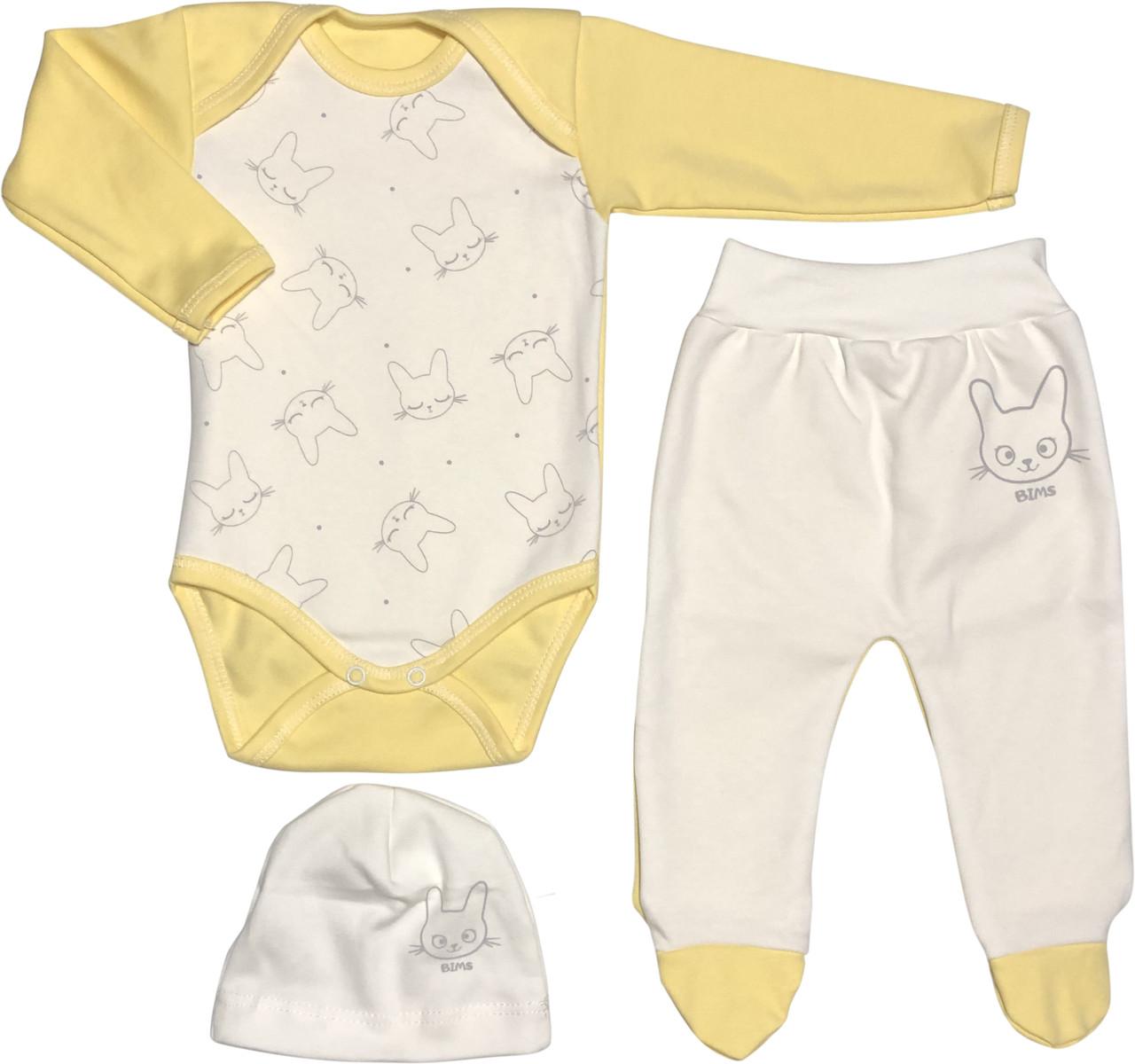 Тёплый костюм с начёсом для новорожденных рост 56 0-2 мес на мальчика девочку комплект трикотажный жёлтый