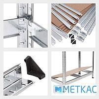 Стелаж Стандарт ОД-1 180х90х40 Меткас, 220 кг, металевий стелаж в гараж, для складу, на балкон, фото 5