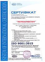 Стелаж Стандарт ОД-11 200х90х50 Меткас, 220 кг/полку, 5 полиць, ДСП, оцинкований, металевий, поличний, фото 10