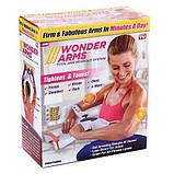 Тренажер для рук, плеч и спины Wonder Arms   Силовой тренажер Чудо руки Диво руки, фото 7