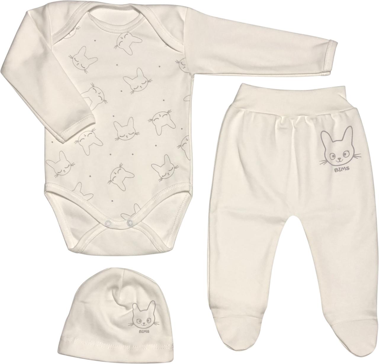 Тёплый костюм с начёсом для новорожденных рост 56 0-2 мес на мальчика девочку комплект трикотажный молочный