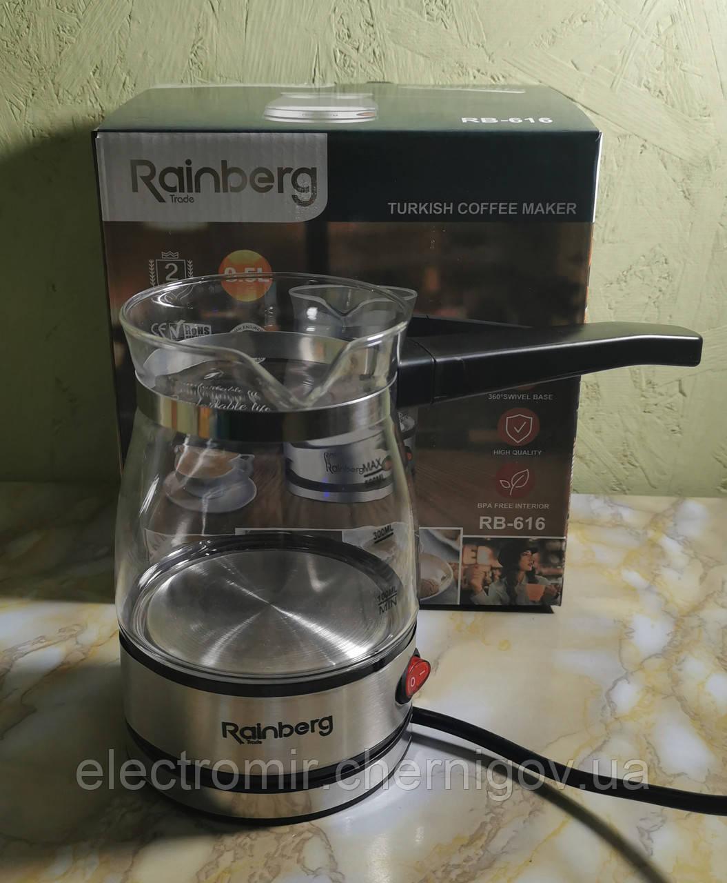 Кофеварка электрическая Rainberg RB-616 (600 Вт, стекло)
