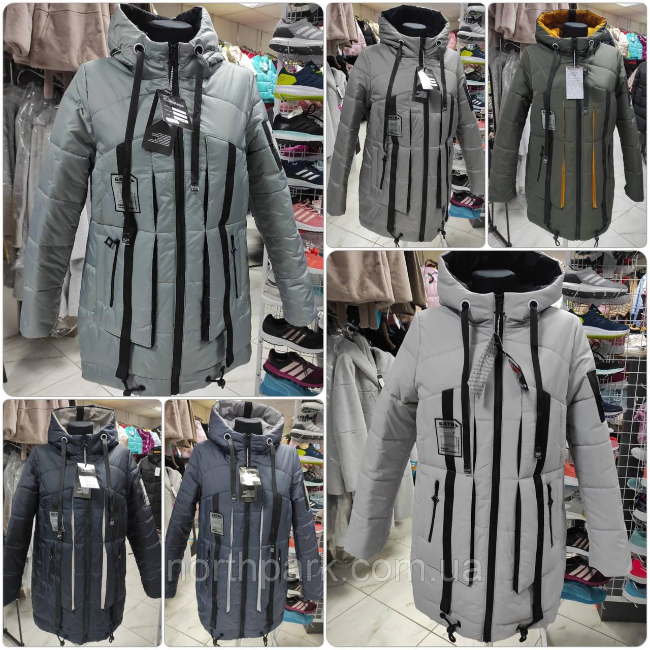 Молодіжна демісезонна куртка Edem-315