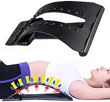 Тренажер Мостик для спины и позвоночника MAGIC BACK SUPPORT   Kорректор осанки 3 уровня гибкости