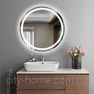 Зеркало настенное с LED подсветкой 750 х 750 мм, фото 2