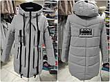 Молодіжна демісезонна куртка Edem-315, фото 2