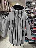 Молодіжна демісезонна куртка Edem-315, фото 4
