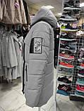 Молодіжна демісезонна куртка Edem-315, фото 5