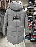 Молодіжна демісезонна куртка Edem-315, фото 6