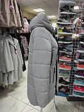Молодіжна демісезонна куртка Edem-315, фото 7