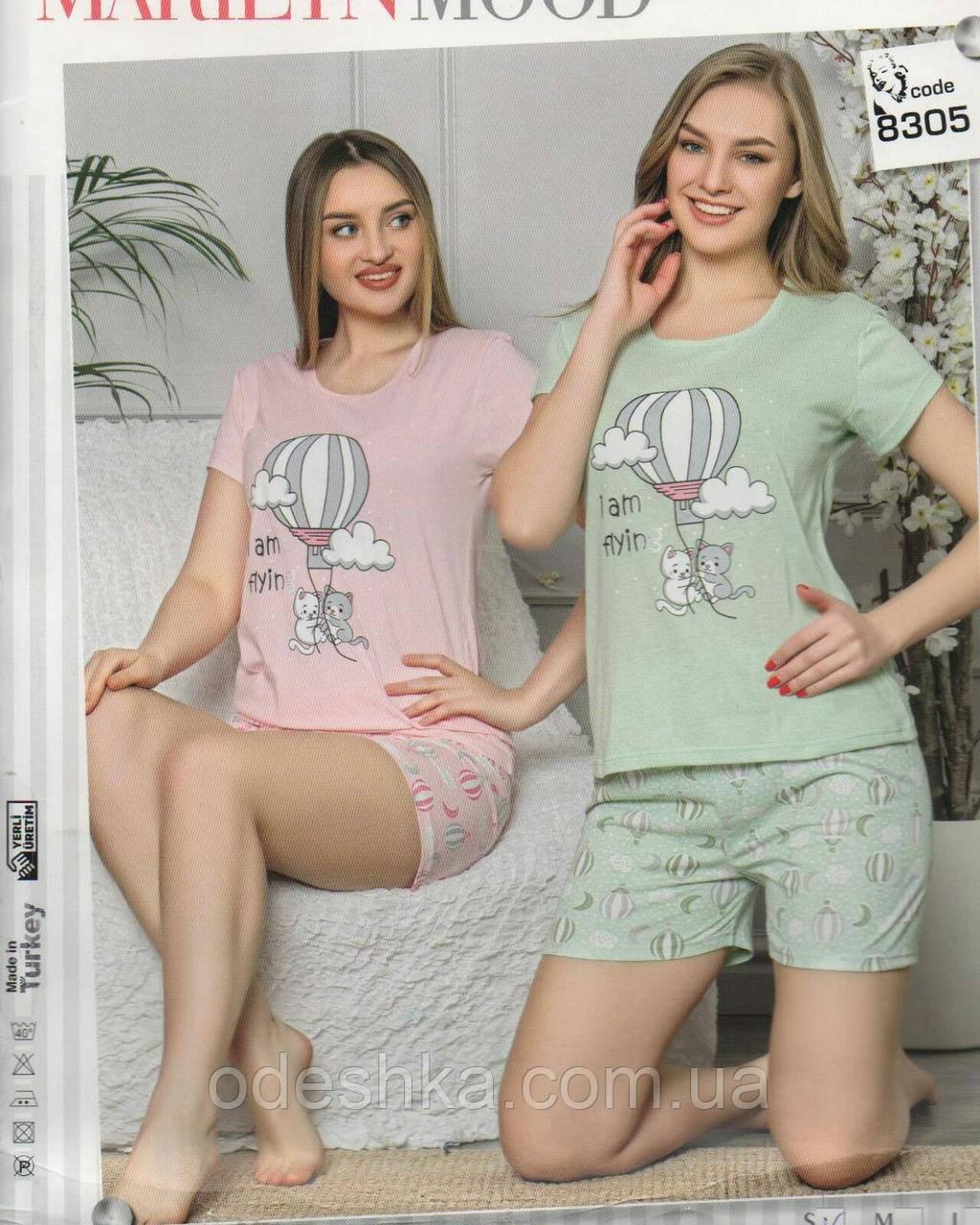 """Піжама футболка + шорти """"Marilyn"""""""