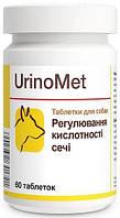 Уриномет Долфос вітамінна добавка для профілактики сечокам'яної хвороби у собак і кішок, 60 таблеток
