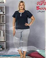 """Піжама великого розміру з бриджами """"Sevgi"""""""