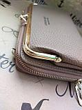 Женский кошелёк-сумочка цвет чай с молоком, фото 2