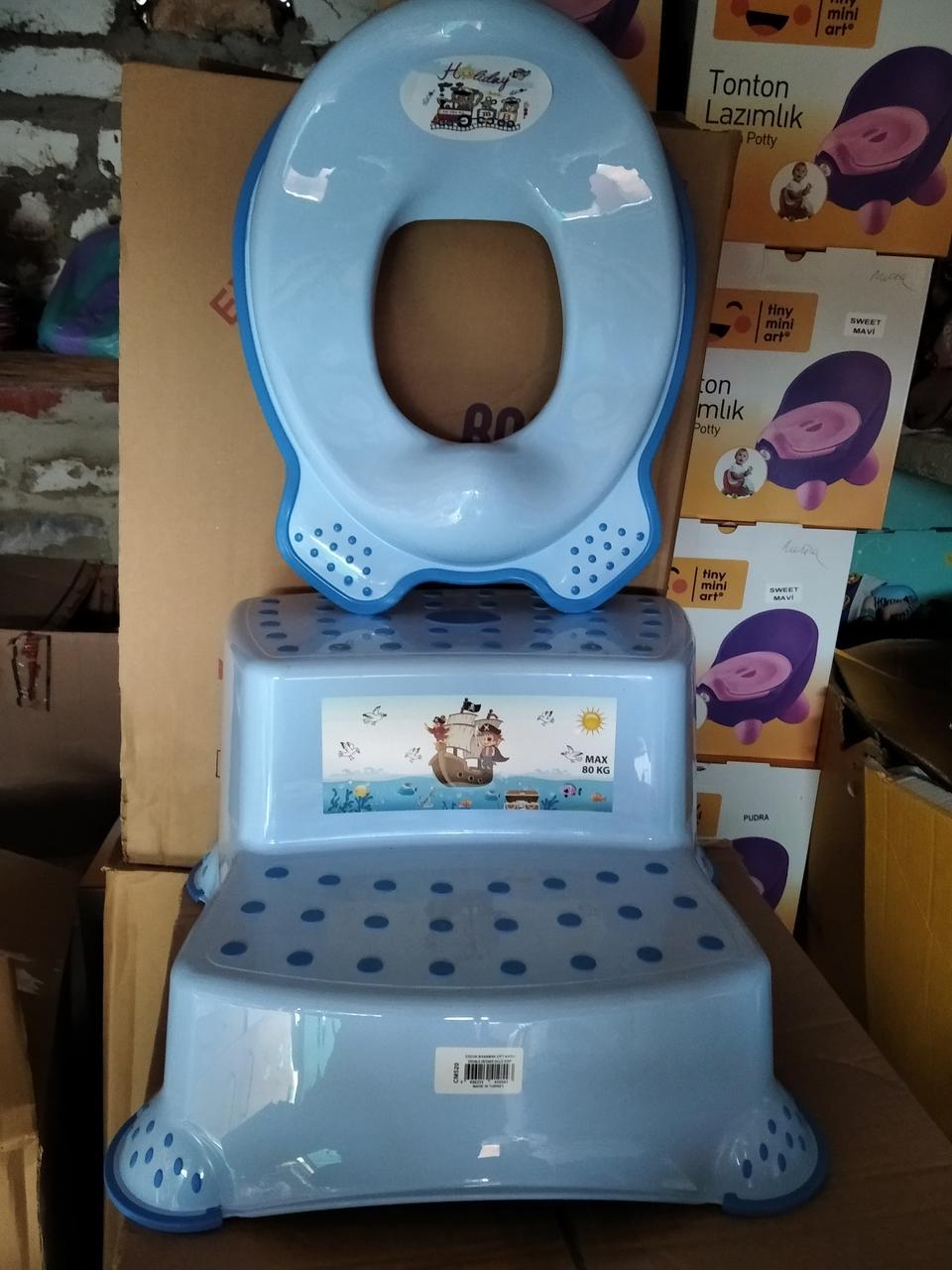 Підставка для ніг 2 ступені накладка прорезинаная на унітаз, комплект дитячий Туреччина набір антиковзаючий