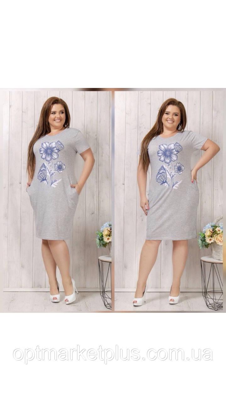 Платья женские, БАТАЛ (4XL-6XL) оптом купить от склада 7 км Одесса