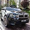 Дитячий електромобіль BMW X6 STYLE 4WD чорний лак Kidsauto
