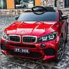 Дитячий електромобіль BMW X6 STYLE 4WD червоний лак Kidsauto (FT-968 PR)