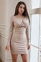 ✔️ Оригинальное трикотажное платье Blonda 42-46 размеры