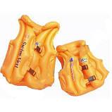 Дитячий надувний жилет для плавання розмір L, М, фото 2