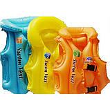 Дитячий надувний жилет для плавання розмір L, М, фото 3