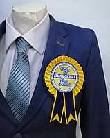 Медаль Випускник 9-го класу жовто-синя з розеткою