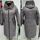 """Демісезонне пальто """"Софія"""" з кашеміровим коміром, фото 2"""