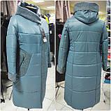 """Демісезонне пальто """"Софія"""" з кашеміровим коміром, фото 4"""