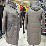 """Демісезонне пальто """"Софія"""" з кашеміровим коміром, фото 6"""