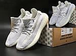Жіночі кросівки Adidas Yeezy Boost 350 v2 (біло-сірі) спортивні демісезонні кроси 10196, фото 2
