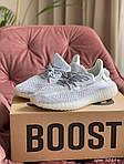 Жіночі кросівки Adidas Yeezy Boost 350 v2 (біло-сірі) спортивні демісезонні кроси 10196, фото 3