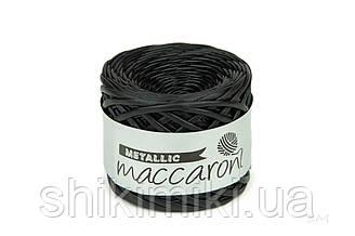 Трикотажная пряжа Maccaroni Metalliс, цвет Черный
