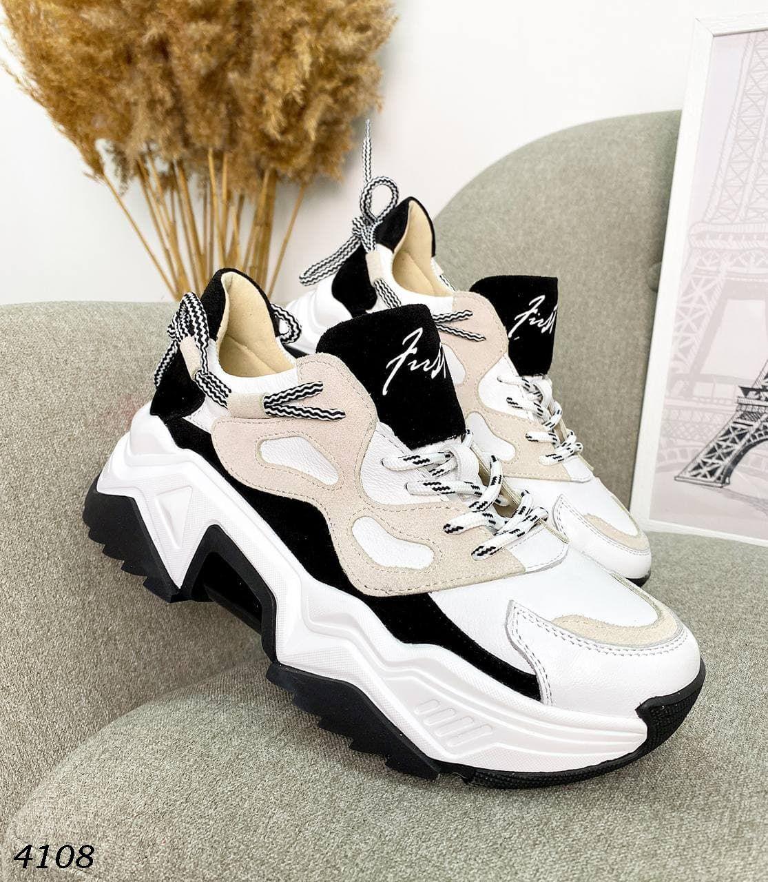 Женские кроссовки из натуральной кожи 36-40 р чёрный+белый