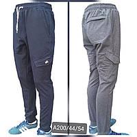Спортивные мужские брюки (44-54) оптом купить от склада 7 км Одесса