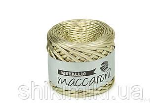 Пряжа трикотажна Maccaroni Metalliс, колір Світле золото