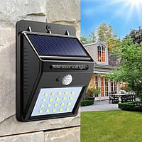 Светодиодный Навесной фонарь на солнечной батареи с датчиком движения 609 на 20 диодов, фото 1