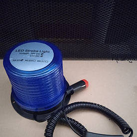 Мигалка синя спец сигнал 12 -24 LED WARNING LAMP синій колір
