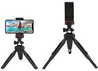 Розкладний міні штатив-тринога (трипод) для телефону і камери Z-01 (5745)