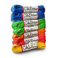 Мотузка садова кручена 17шт по 10м кольорова