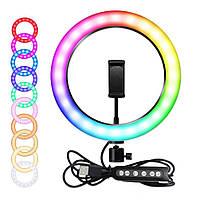 Кольцевая лампа разноцветная с держателем для смартфона LED STB RING MJ 33 RGB