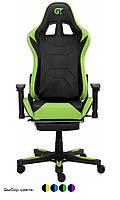 Геймерское кресло GT  X-2535-F, 4 цвета