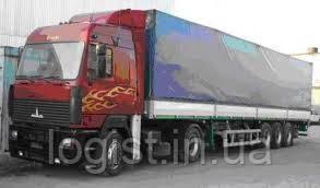 Перевозки  20-ти тонником по  Житомирской области