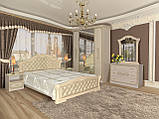 Кровать двуспальная из ДСП 180*200 Венеция Новая Пино Беж Світ меблів, фото 2