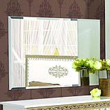 Зеркало в спальню из ДСП София Белый Світ меблів, фото 2