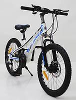 """Спортивний підлітковий велосипед 20 дюймів магнезиевая рама 20-LANQ"""" білий VA210., фото 1"""